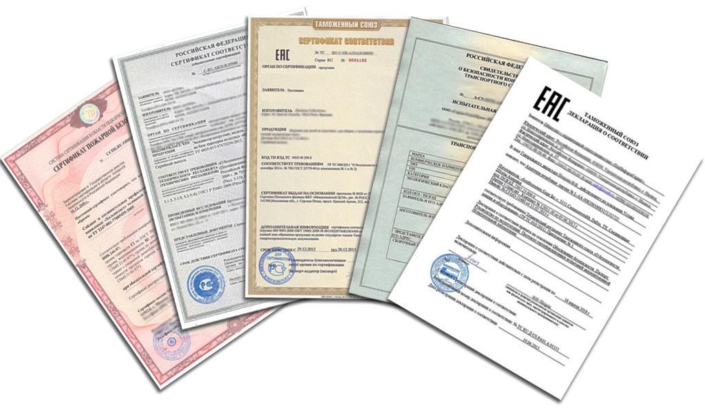 сертификация и декларирование в Саратове